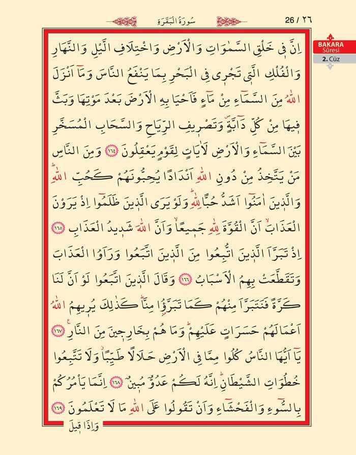 Bakara Sûresi - 24.Sayfa - 2. Cüzün 1. Hizbi