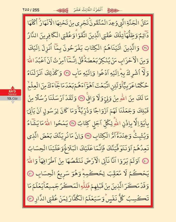 Ra'd Suresi - 253.Sayfa - 13. Cüzün 3. Hizbi