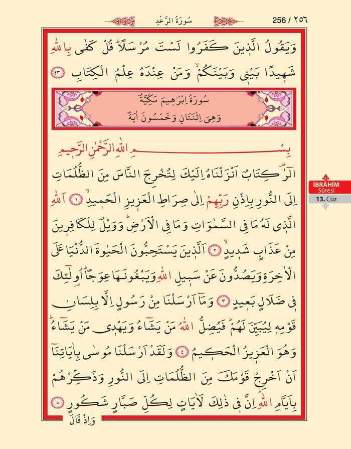 İbrahim Suresi - 254.Sayfa - 13. Cüzün 3. Hizbi