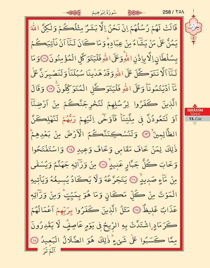 İbrahim Suresi - 256.Sayfa - 13. Cüzün 4. Hizbi