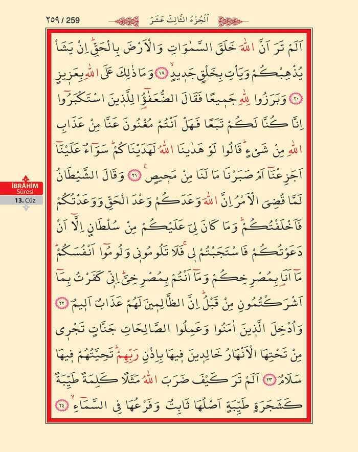 İbrahim Suresi - 257.Sayfa - 13. Cüzün 4. Hizbi