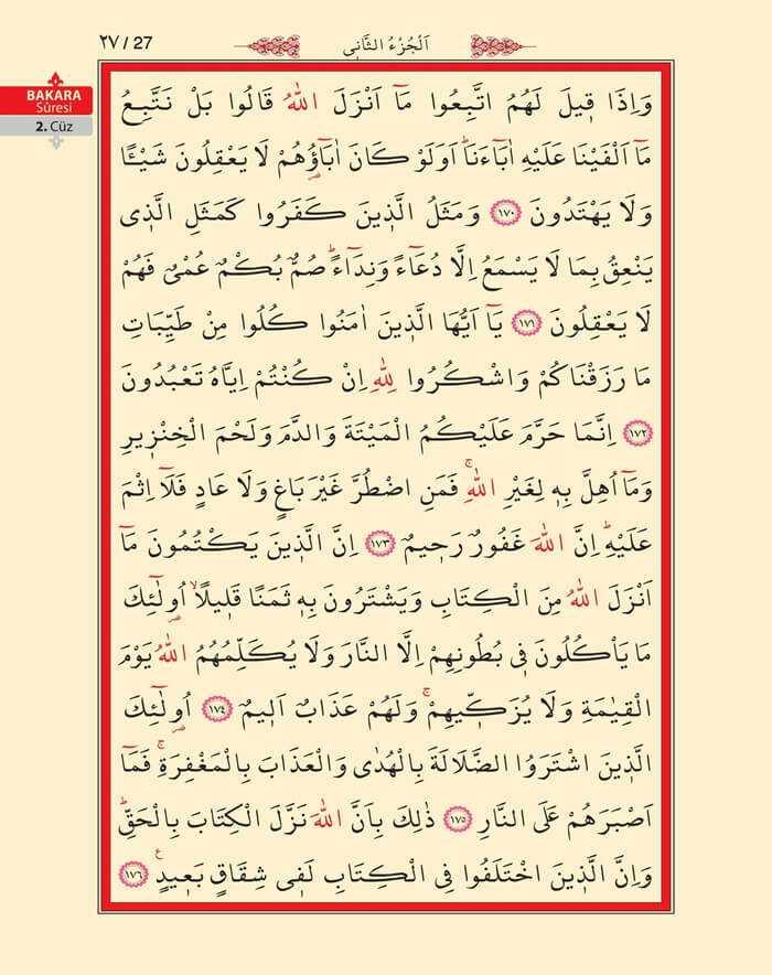 Bakara Sûresi - 25.Sayfa - 2. Cüzün 1. Hizbi