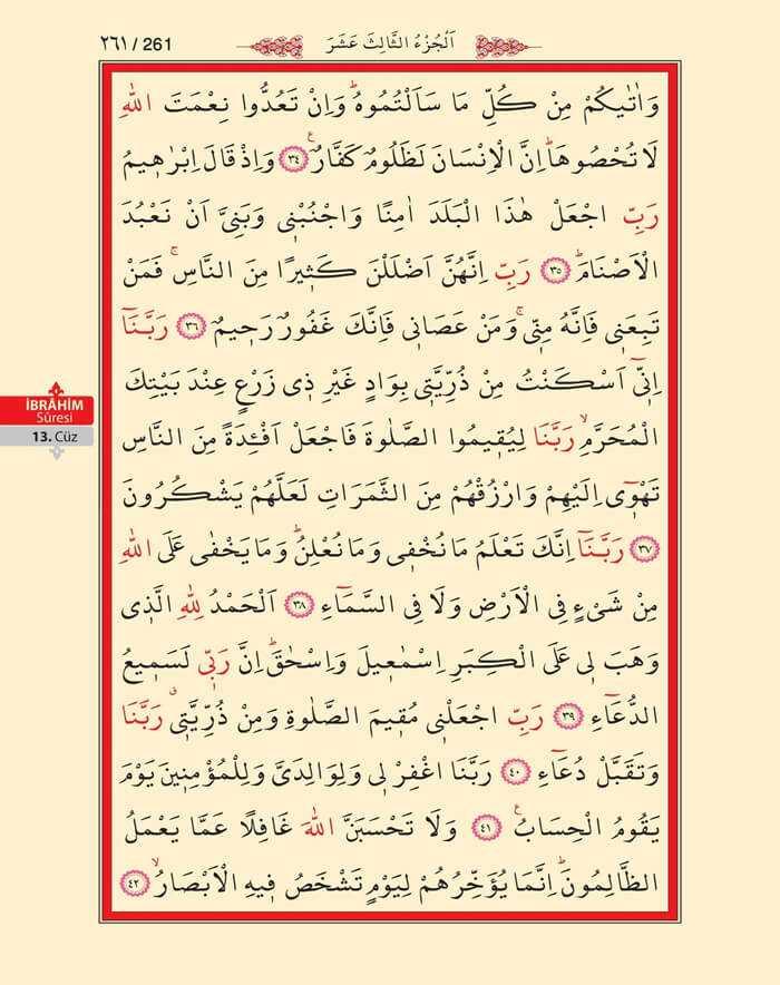 İbrahim Suresi - 259.Sayfa - 13. Cüzün 4. Hizbi