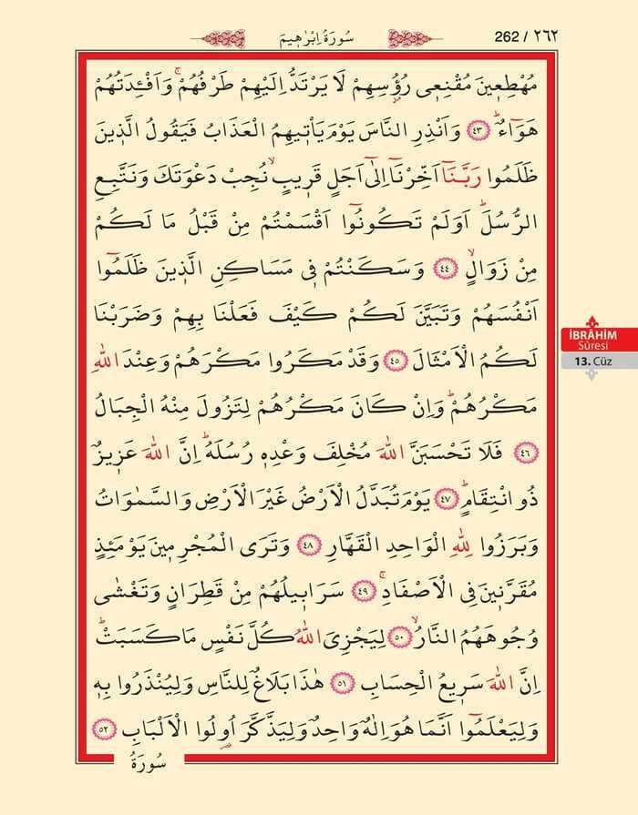 İbrahim Suresi - 260.Sayfa - 13. Cüzün 4. Hizbi