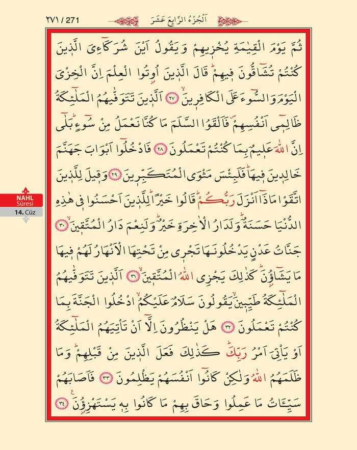 Nahl Suresi - 269.Sayfa - 14. Cüzün 2. Hizbi