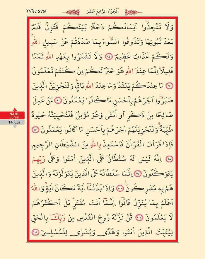 Nahl Suresi - 277.Sayfa - 14. Cüzün 4. Hizbi