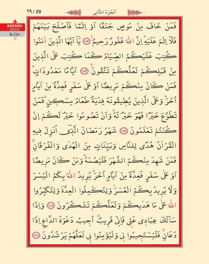 Bakara Sûresi - 27.Sayfa - 2. Cüzün 2. Hizbi