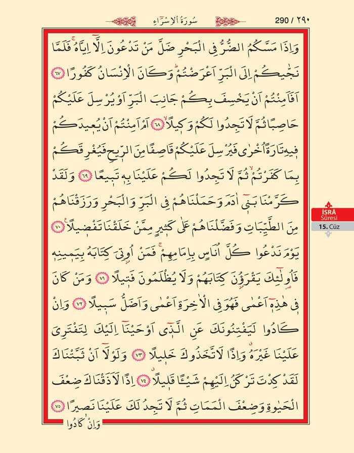 İsra Suresi - 288.Sayfa - 15. Cüzün 2. Hizbi