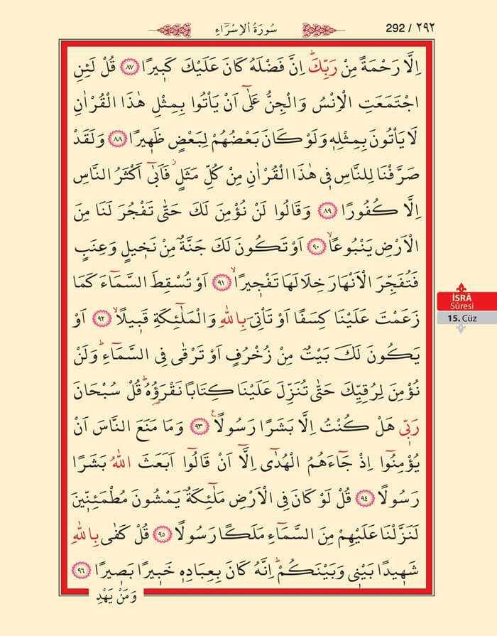 İsra Suresi - 290.Sayfa - 15. Cüzün 2. Hizbi
