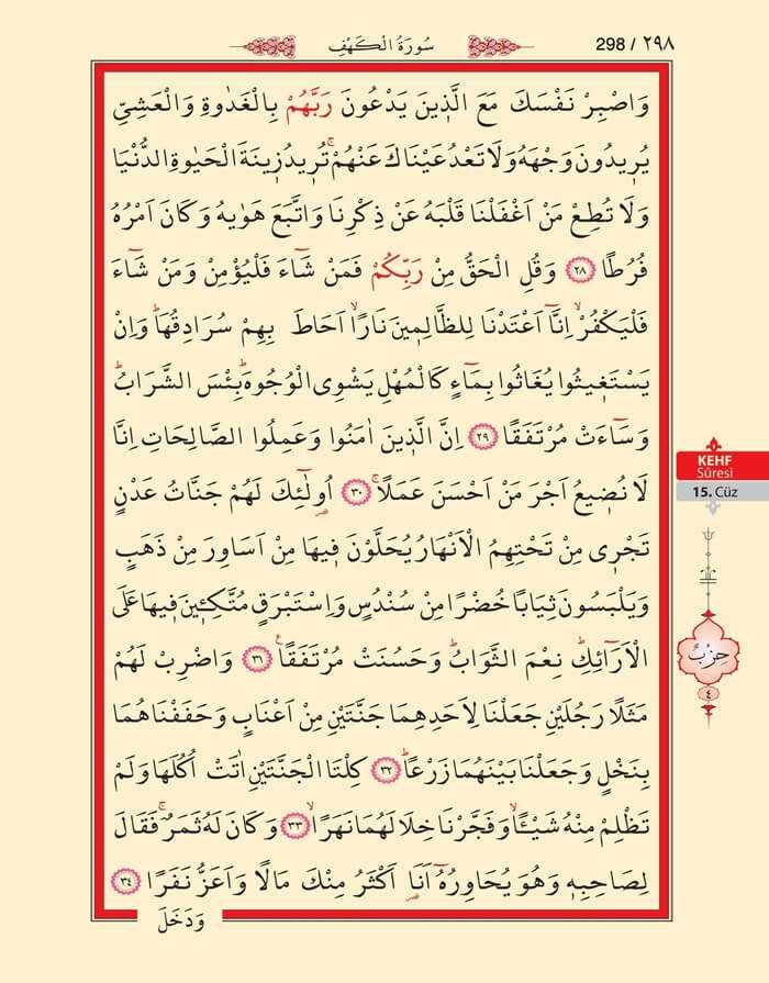 Kehf Suresi - 296.Sayfa - 15. Cüzün 4. Hizbi