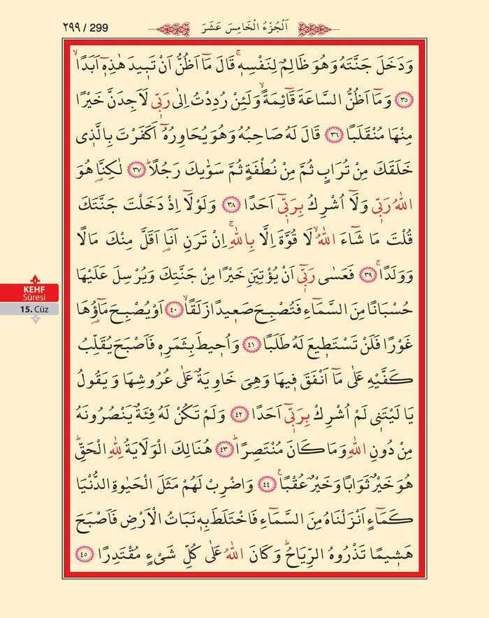 Kehf Suresi - 297.Sayfa - 15. Cüzün 4. Hizbi