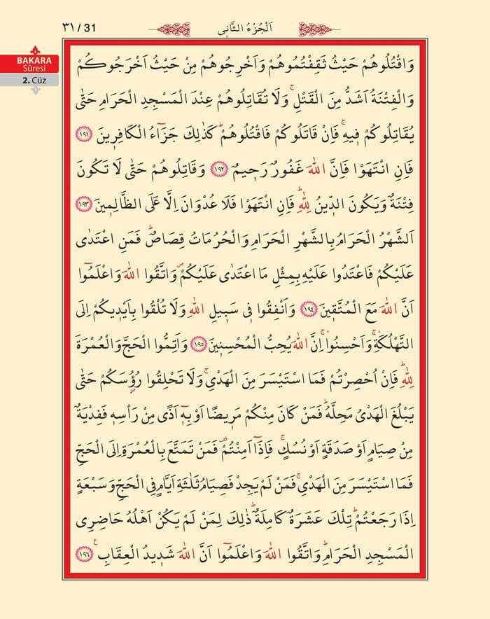Bakara Sûresi - 29.Sayfa - 2. Cüzün 2. Hizbi