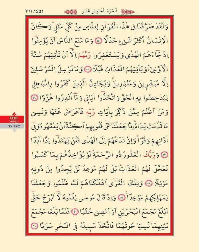Kehf Suresi - 299.Sayfa - 15. Cüzün 4. Hizbi