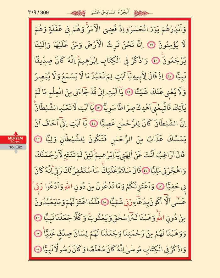 Meryem Suresi - 307.Sayfa - 16. Cüzün 2. Hizbi