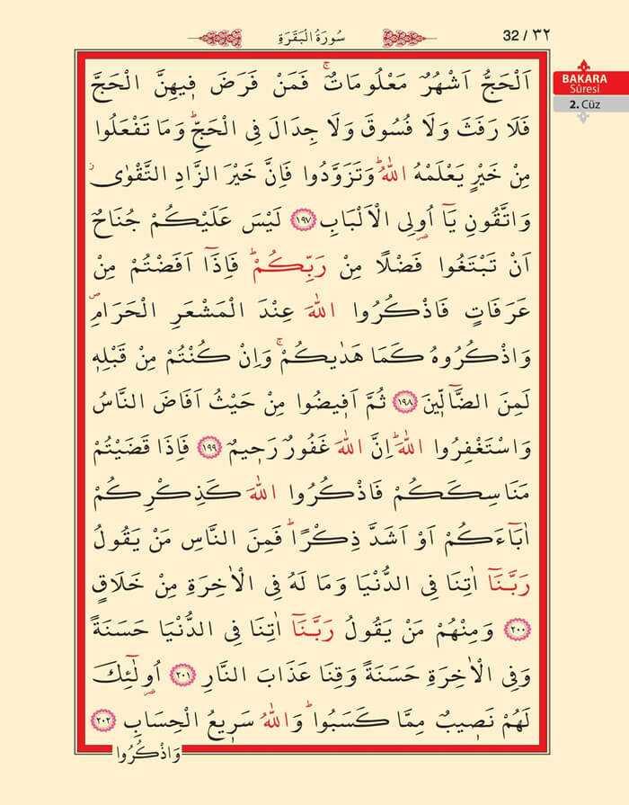 Bakara Sûresi - 30.Sayfa - 2. Cüzün 2. Hizbi