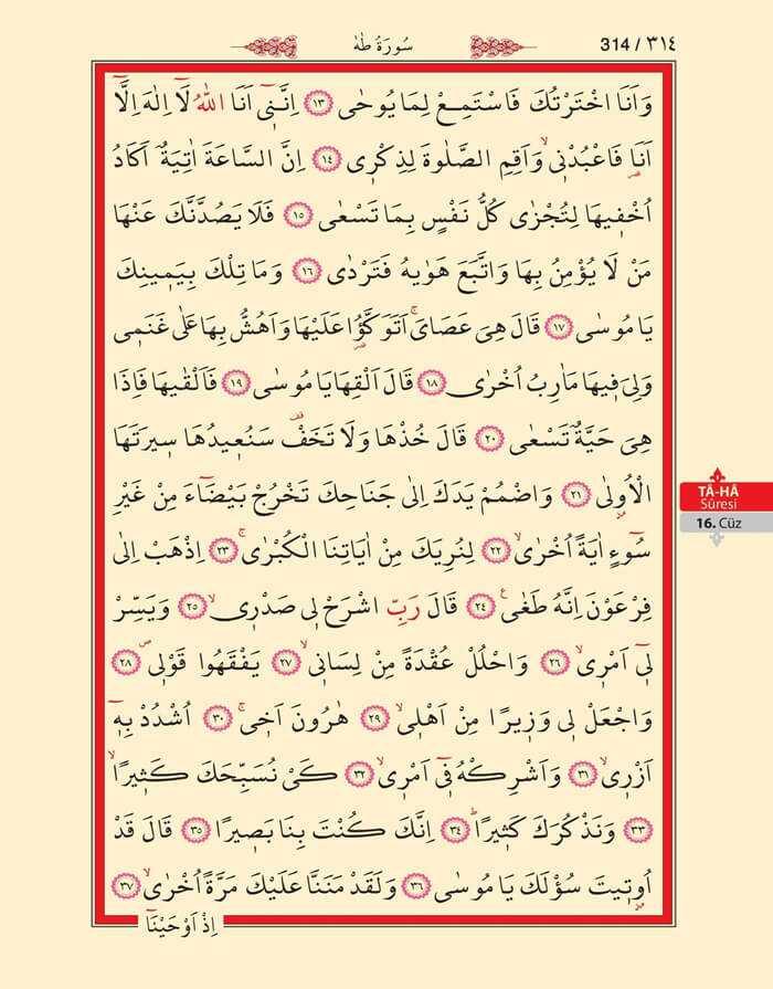 Taha Suresi - 312.Sayfa - 16. Cüzün 3. Hizbi