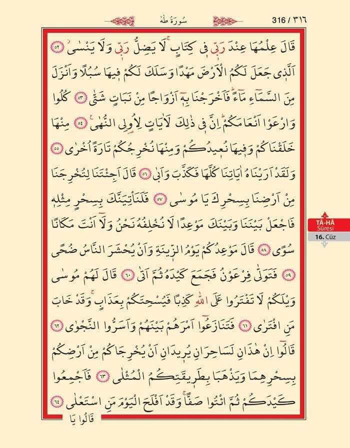 Taha Suresi - 314.Sayfa - 16. Cüzün 3. Hizbi