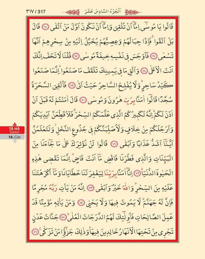 Taha Suresi - 315.Sayfa - 16. Cüzün 3. Hizbi
