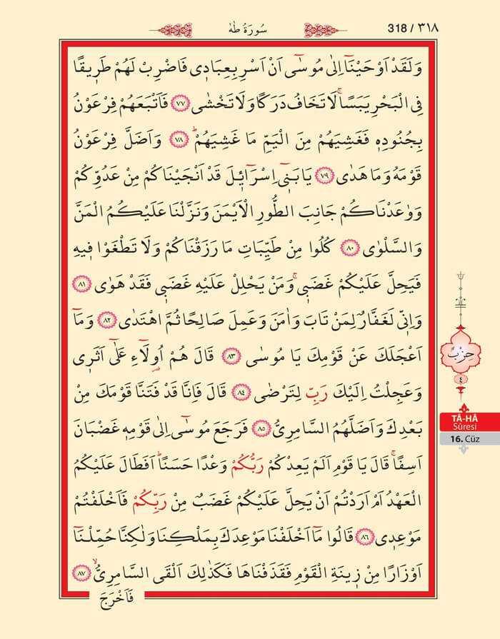 Taha Suresi - 316.Sayfa - 16. Cüzün 4. Hizbi