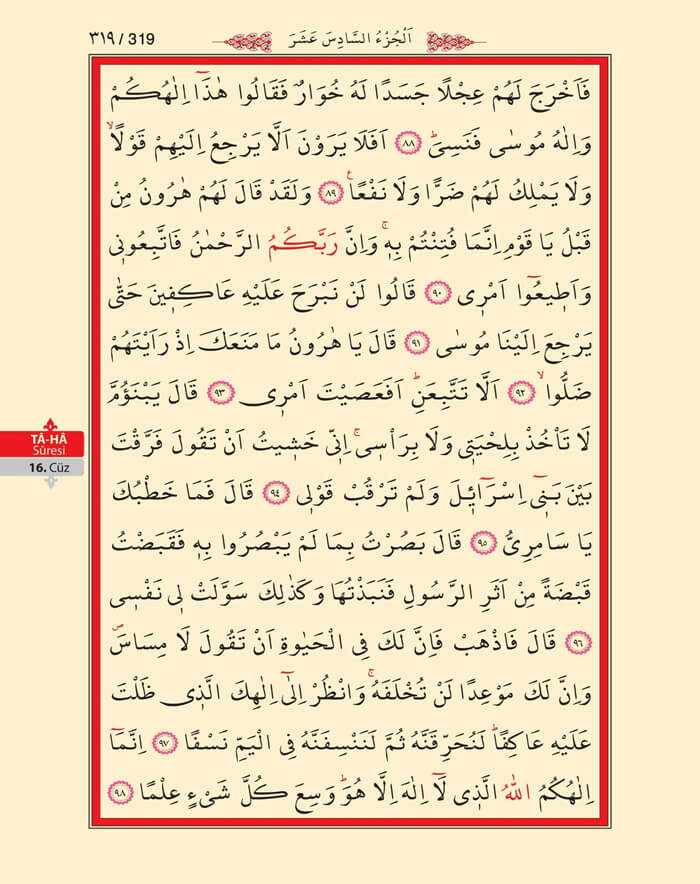 Taha Suresi - 317.Sayfa - 16. Cüzün 4. Hizbi