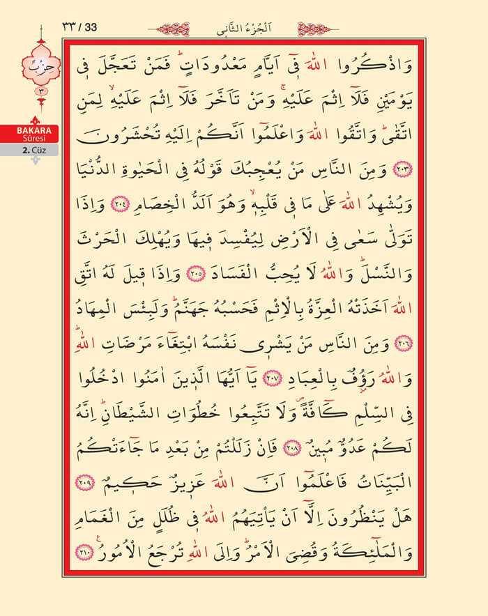 Bakara Sûresi - 31.Sayfa - 2. Cüzün 3. Hizbi