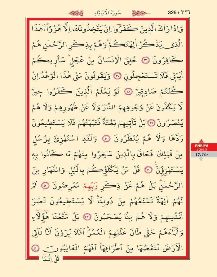 Enbiya Suresi - 324.Sayfa - 17. Cüzün 1. Hizbi