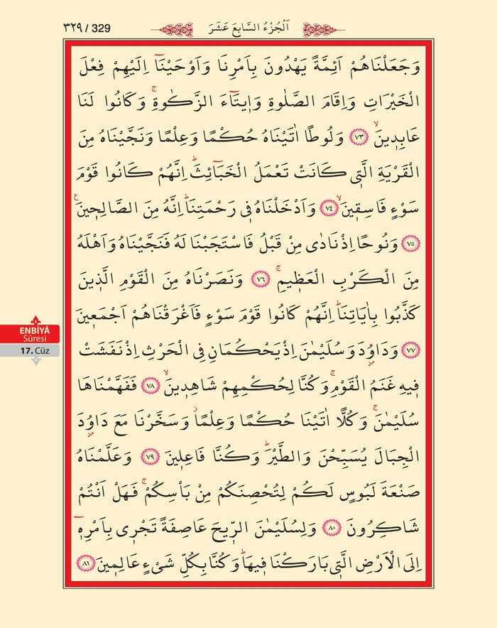 Enbiya Suresi - 327.Sayfa - 17. Cüzün 2. Hizbi