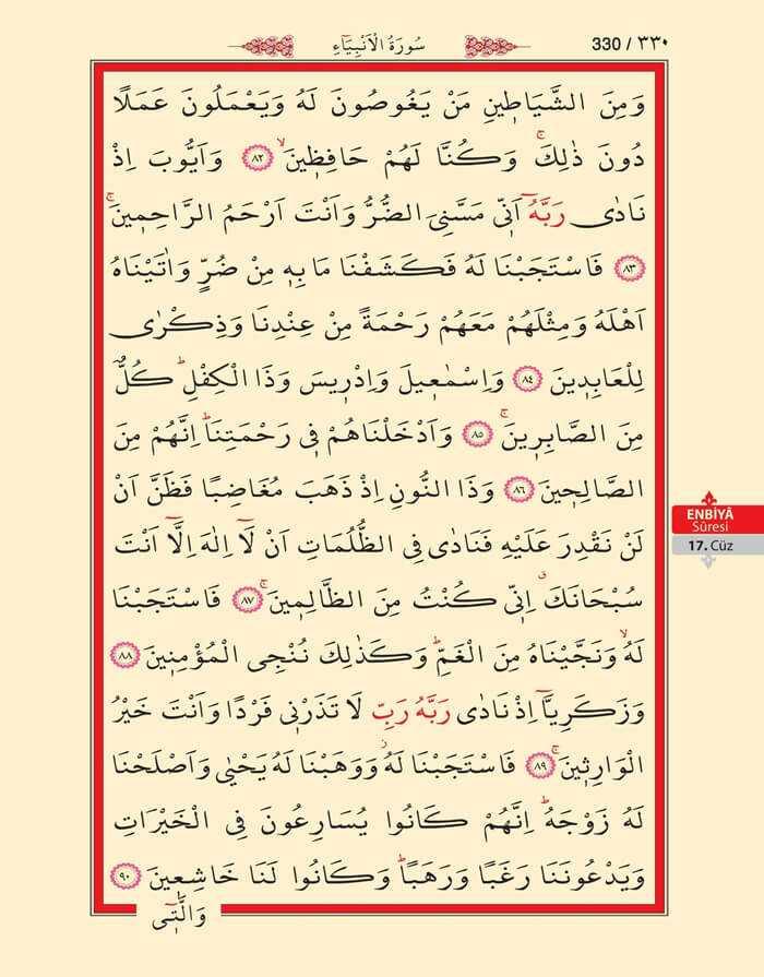 Enbiya Suresi - 328.Sayfa - 17. Cüzün 2. Hizbi