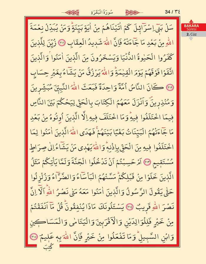 Bakara Sûresi - 32.Sayfa - 2. Cüzün 3. Hizbi