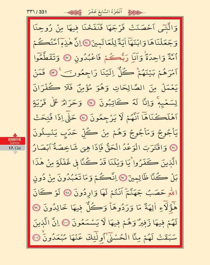Enbiya Suresi - 329.Sayfa - 17. Cüzün 2. Hizbi