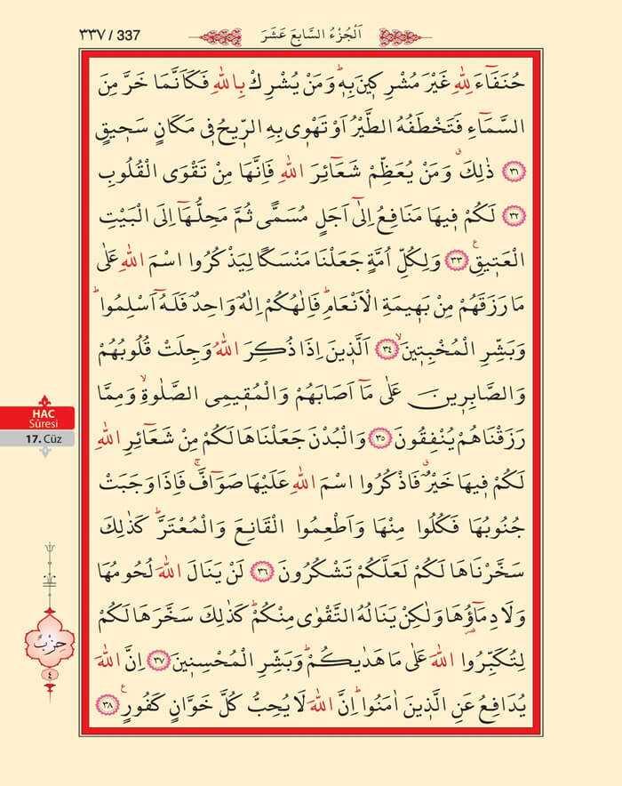 Hac Suresi - 335.Sayfa - 17. Cüzün 4. Hizbi