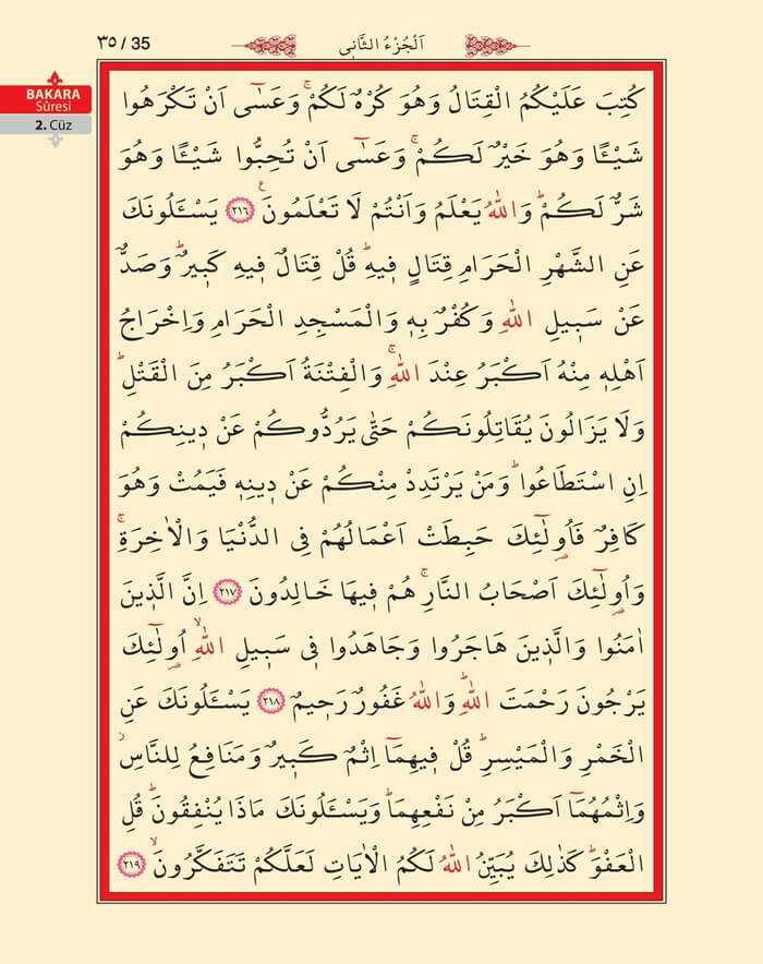 Bakara Sûresi - 33.Sayfa - 2. Cüzün 3. Hizbi