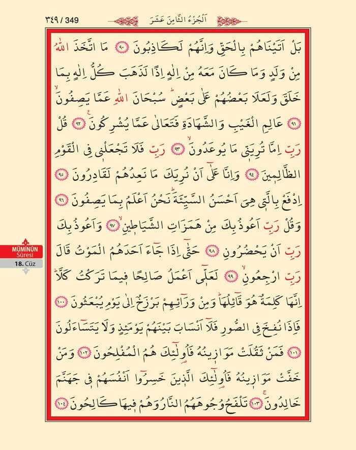 Müminun Suresi - 347.Sayfa - 18. Cüzün 2. Hizbi