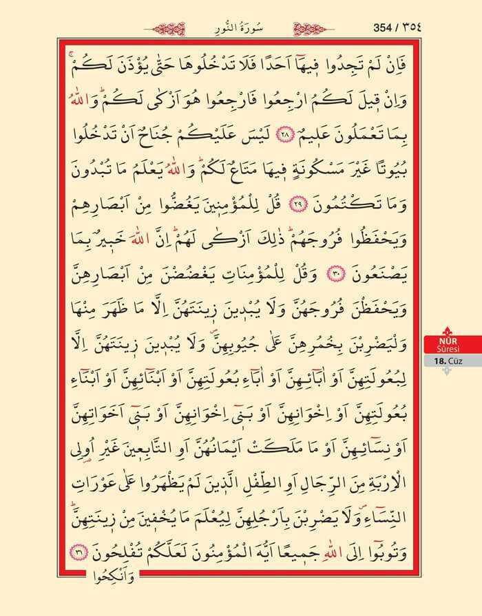 Nur Suresi - 352.Sayfa - 18. Cüzün 3. Hizbi
