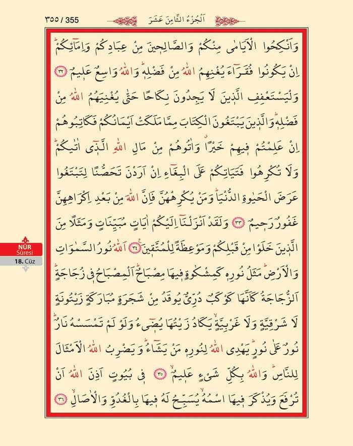 Nur Suresi - 353.Sayfa - 18. Cüzün 3. Hizbi