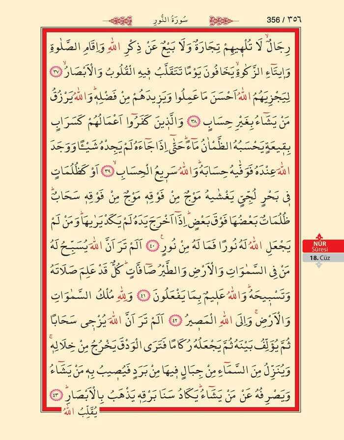 Nur Suresi - 354.Sayfa - 18. Cüzün 3. Hizbi