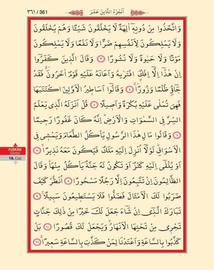 Furkan Suresi - 359.Sayfa - 18. Cüzün 4. Hizbi