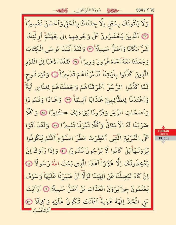 Furkan Suresi - 362.Sayfa - 19. Cüzün 1. Hizbi