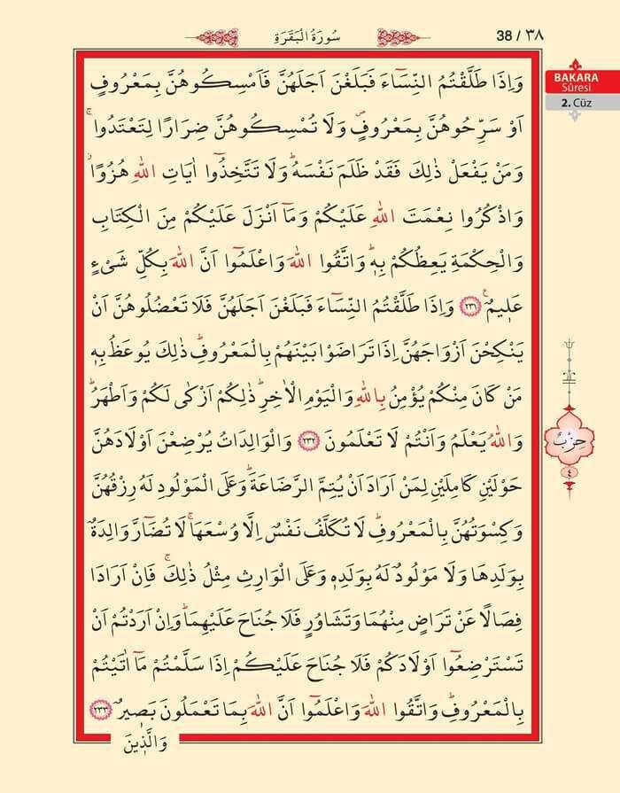 Bakara Sûresi - 36.Sayfa - 2. Cüzün 4. Hizbi