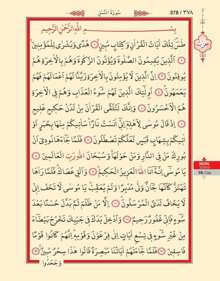 Neml Suresi - 376.Sayfa - 19. Cüzün 4. Hizbi
