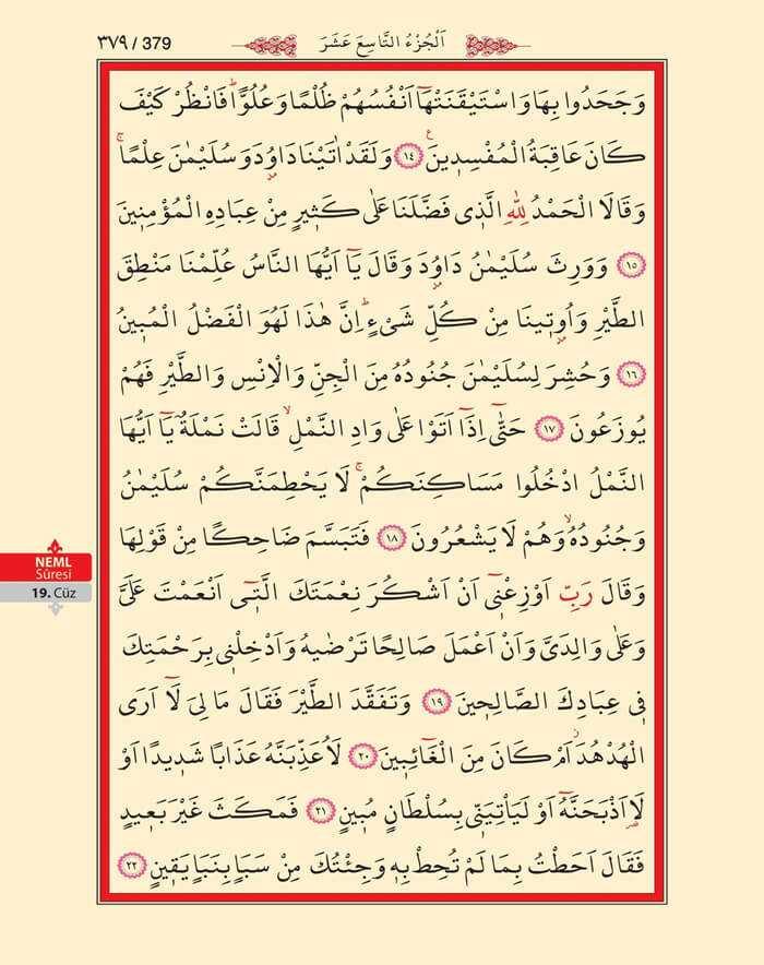 Neml Suresi - 377.Sayfa - 19. Cüzün 4. Hizbi