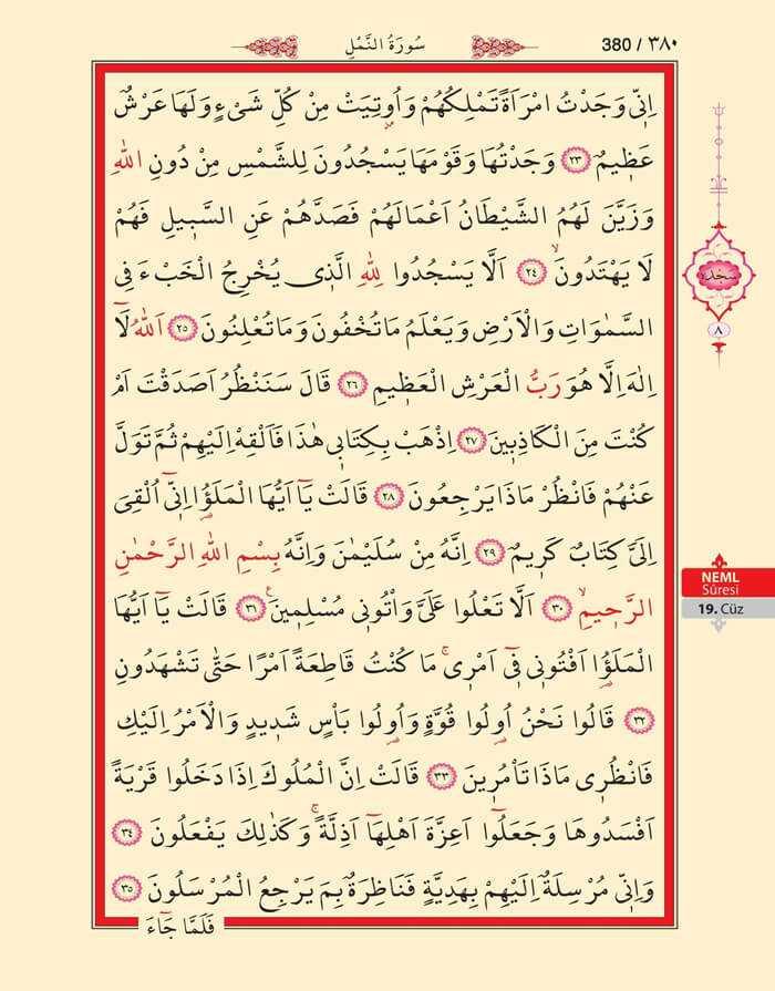 Neml Suresi - 378.Sayfa - 19. Cüzün 4. Hizbi