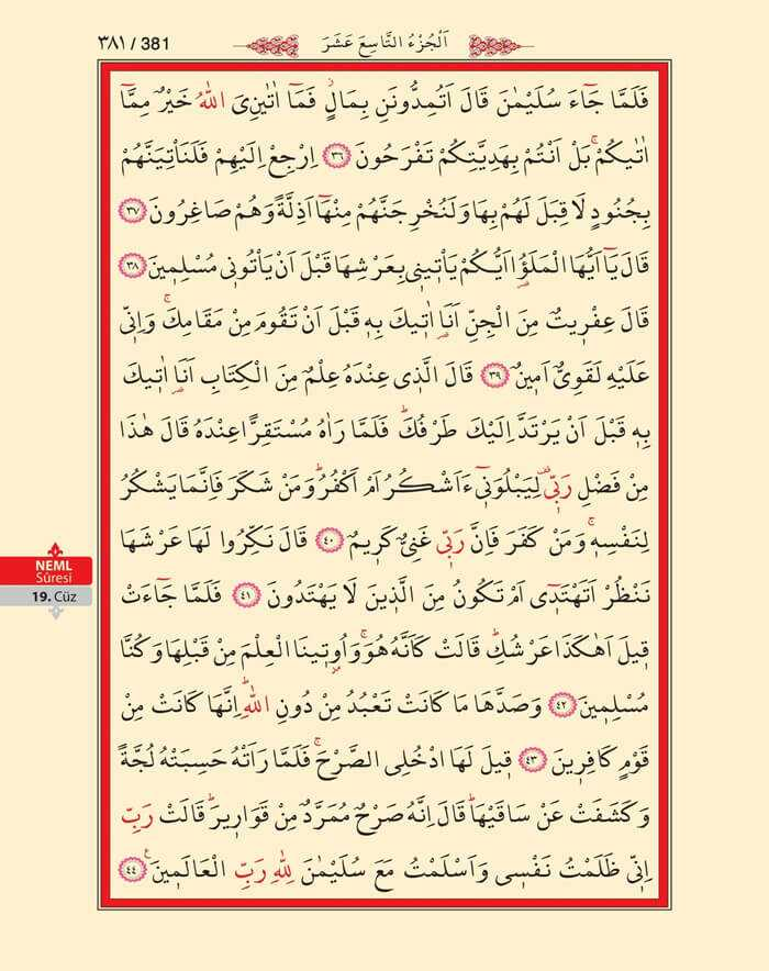 Neml Suresi - 379.Sayfa - 19. Cüzün 4. Hizbi