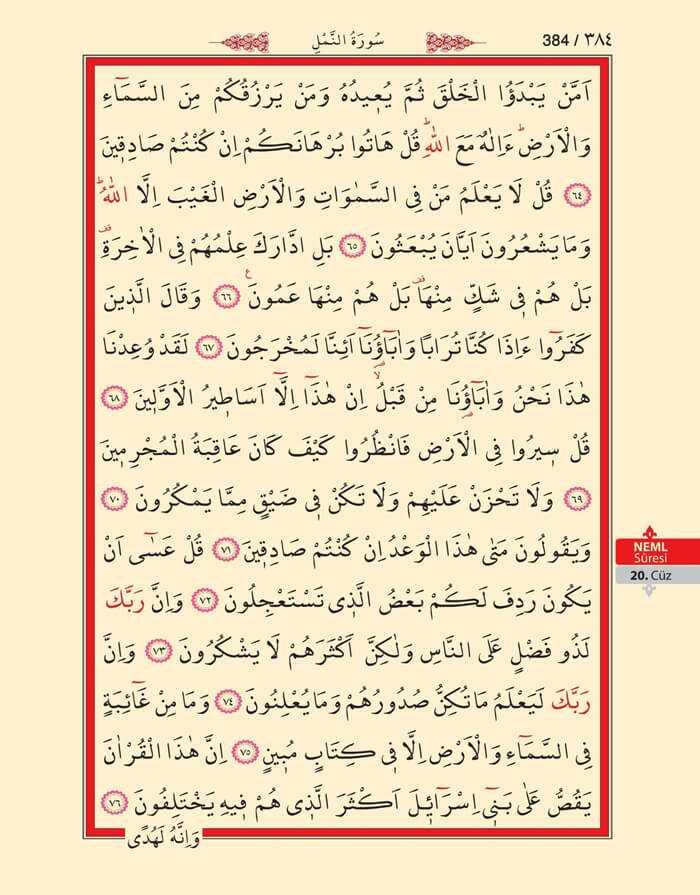 Neml Suresi - 382.Sayfa - 20. Cüzün 1. Hizbi