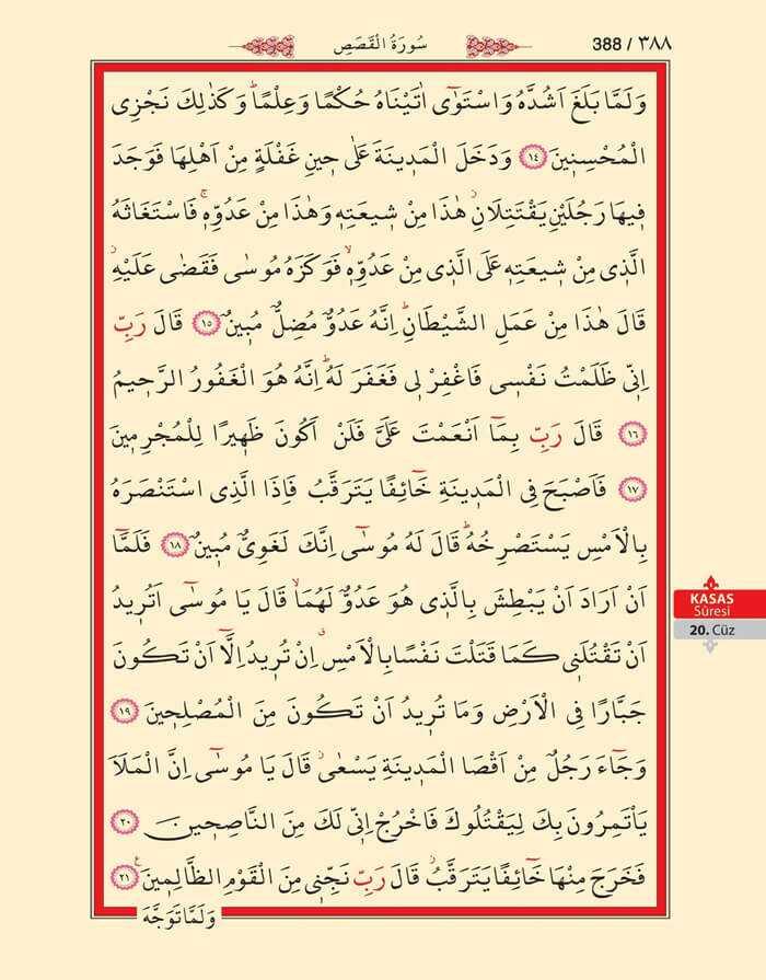 Kasas Suresi - 386.Sayfa - 20. Cüzün 2. Hizbi