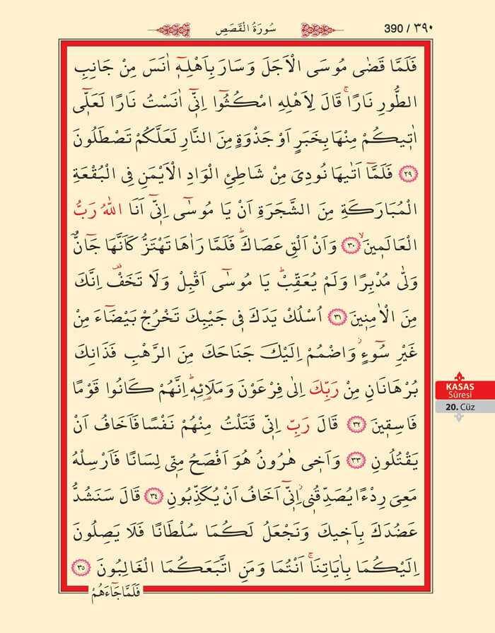 Kasas Suresi - 388.Sayfa - 20. Cüzün 2. Hizbi