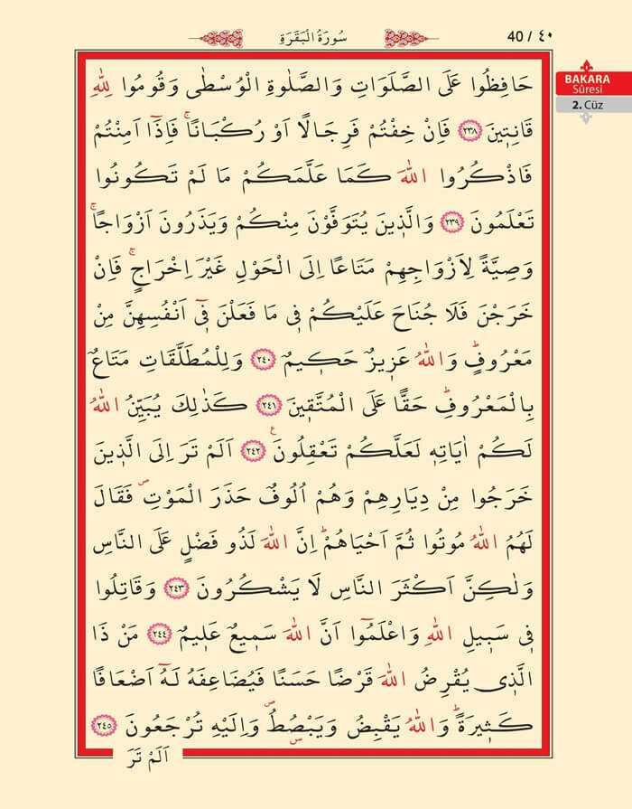 Bakara Sûresi - 38.Sayfa - 2. Cüzün 4. Hizbi