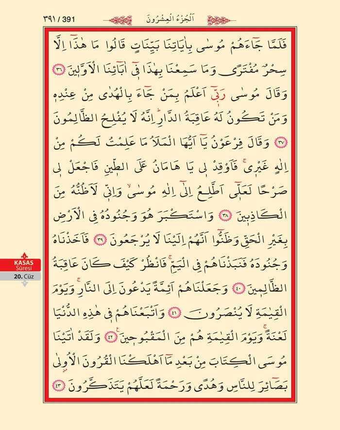 Kasas Suresi - 389.Sayfa - 20. Cüzün 2. Hizbi