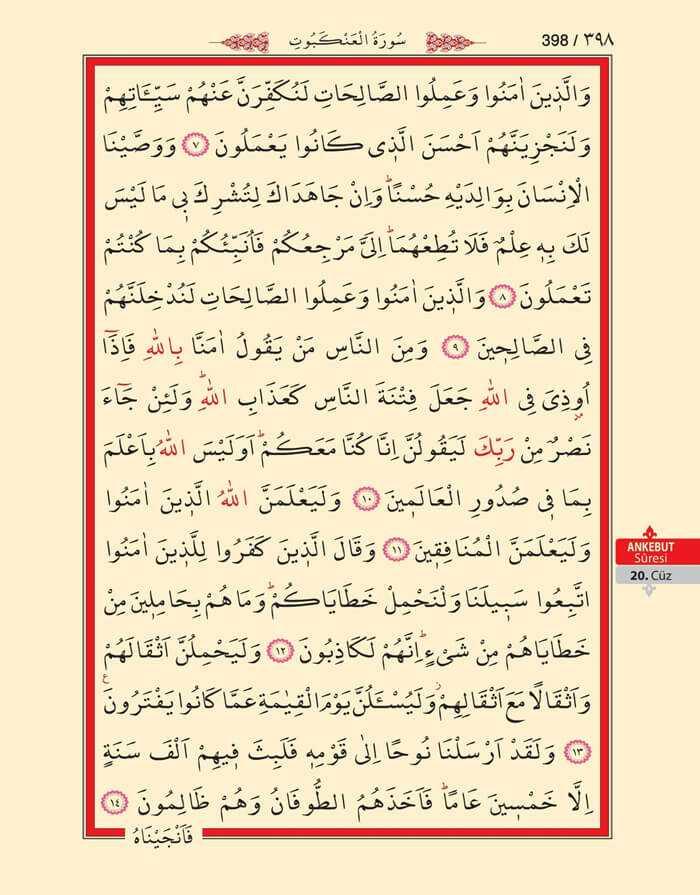 Ankebut Suresi - 396.Sayfa - 20. Cüzün 4. Hizbi