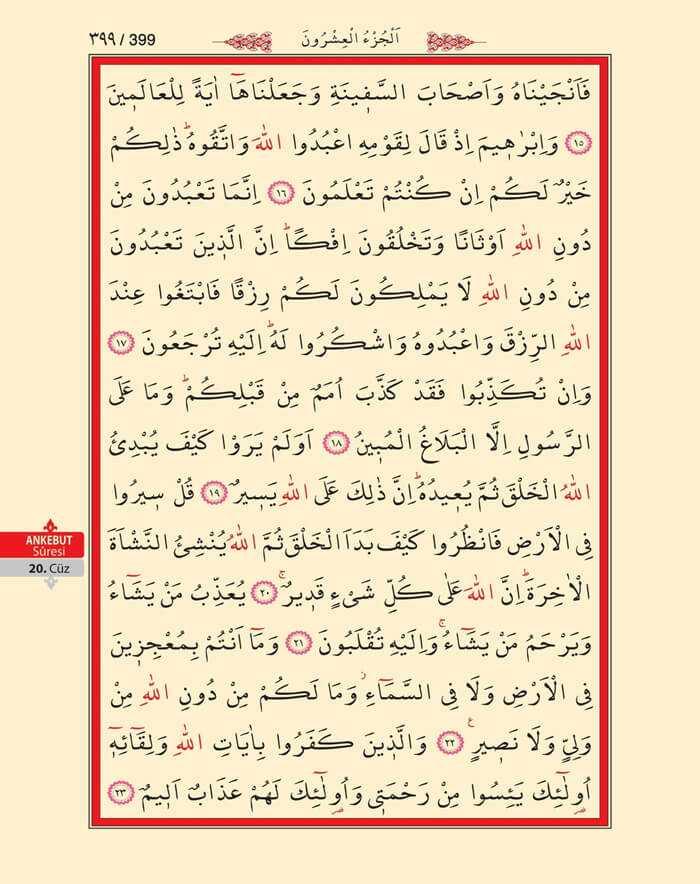 Ankebut Suresi - 397.Sayfa - 20. Cüzün 4. Hizbi